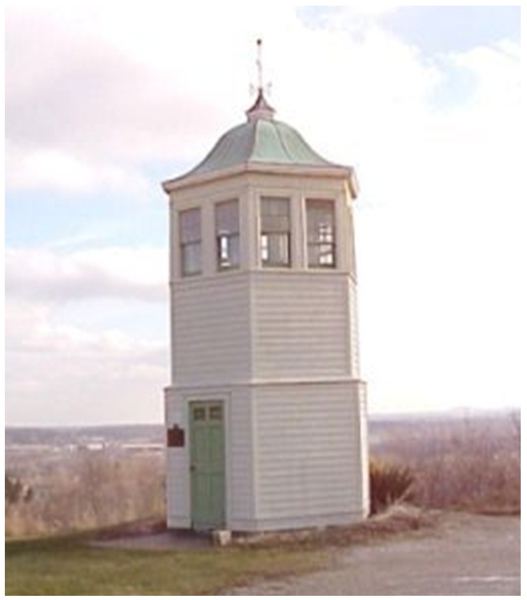 Cupola Tower.jpg